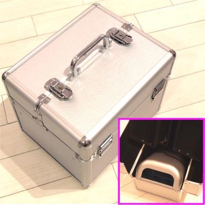 Beauty Case Professionale Silver