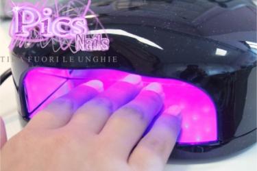 come scegliere la lampada per unghie