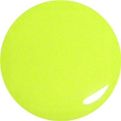 Smalto Giallo Neon 050